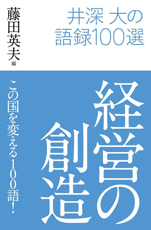 book01m