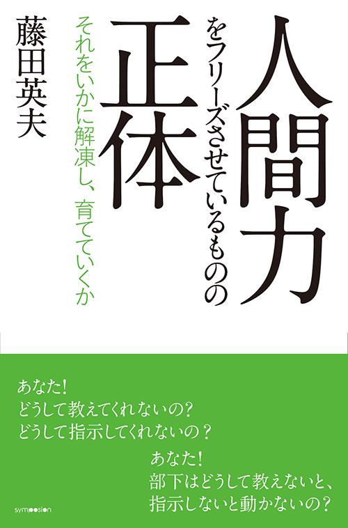 book02m