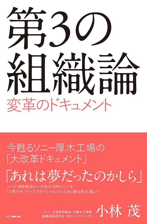 book03m